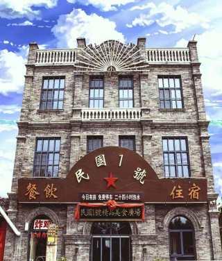 下西关街有三间门面商铺出租,可做餐饮200m²
