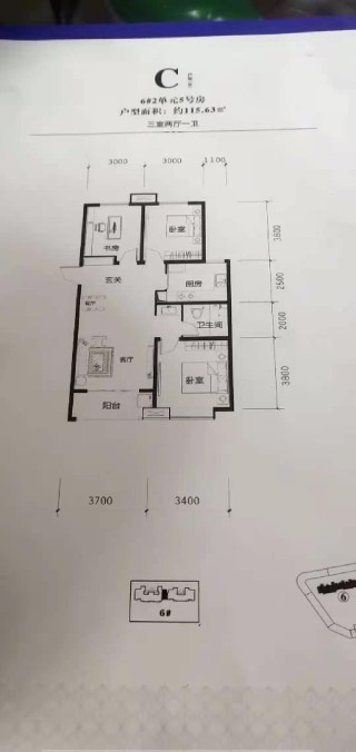 (城西)书林三期3室2厅1卫